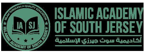 Islamic Academy of South Jersey Logo
